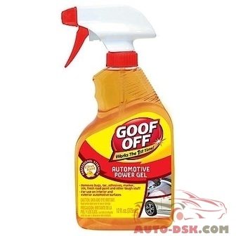 Goof-Off Adhesive Remover - part #FG795