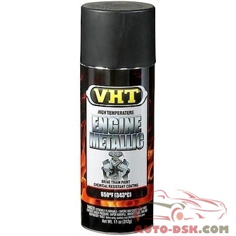 VHT Paint Engine Metallic, Black Pearl, 11 oz, Aerosol - part #SP405
