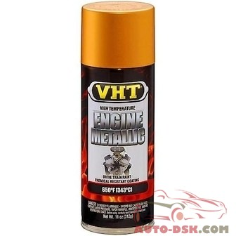 VHT Paint Engine Metallic, Gold Flake, 11 oz, Aerosol - part #SP404