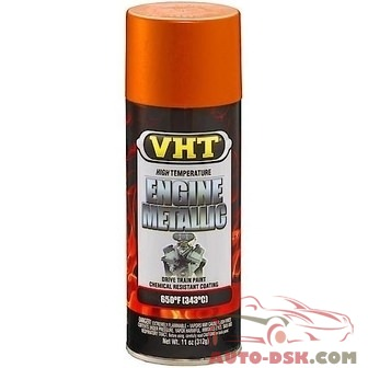 VHT Paint Engine Metallic Burnt Copper, 11 oz, Aerosol - part #SP402
